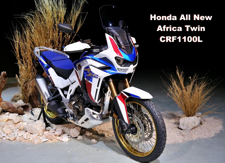 ฮอนด้าเปิดตัว All New Africa Twin CRF1100L ครั้งแรกในไทย สุดยอดบิ๊กไบค์สายลุยระดับตำนาน รวมที่สุดของเทคโนโลยีขั้นสูงและล้ำสมัยไว้อย่างลงตัว