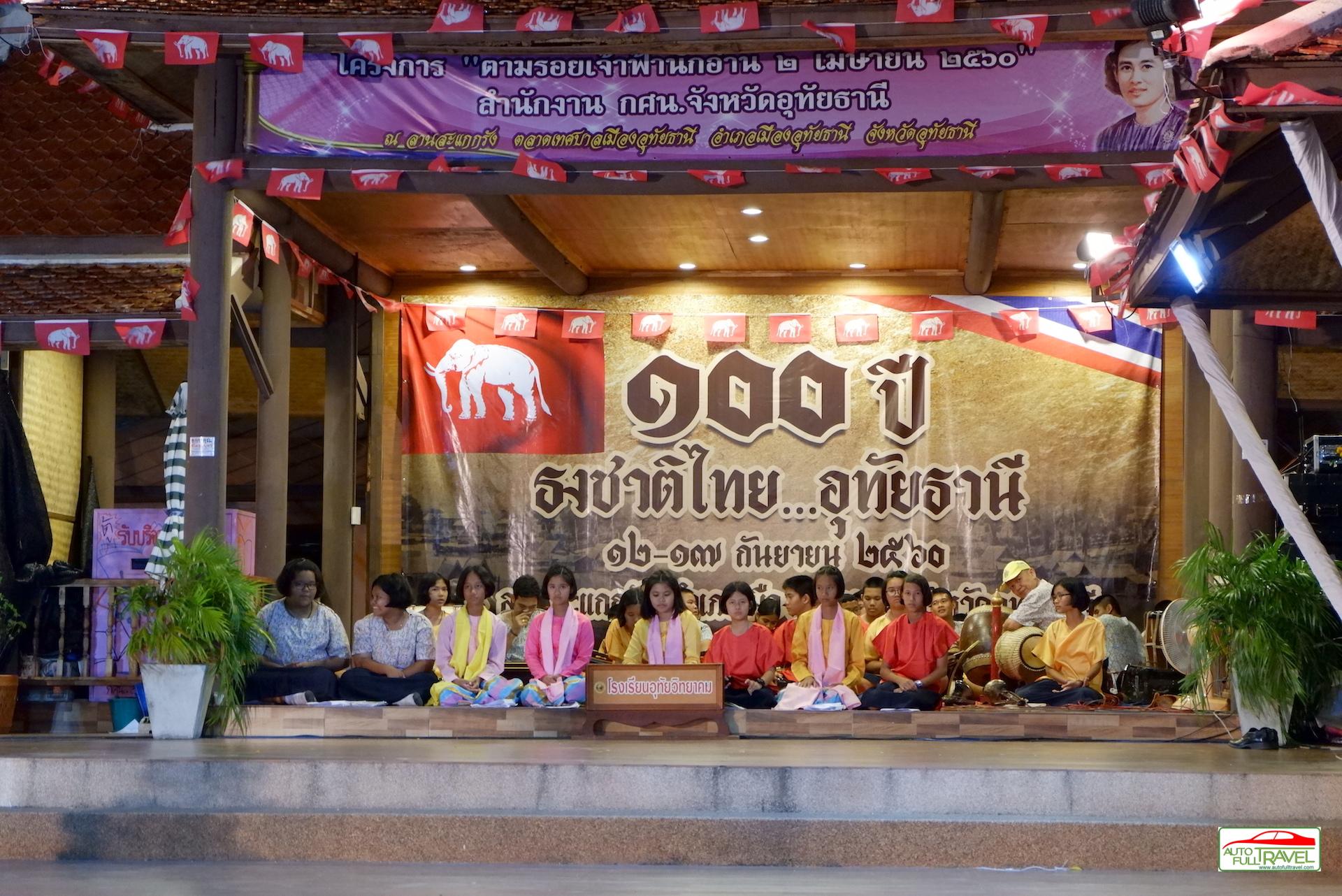 """๑๐๐ ปี ธงชาติไทย...อุทัยธานี """"ปฐมเหตุแห่งการเปลี่ยนแปลงธงชาติไทย"""""""